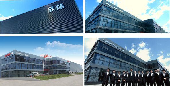 Hình ảnh nhà máy sinwei 32