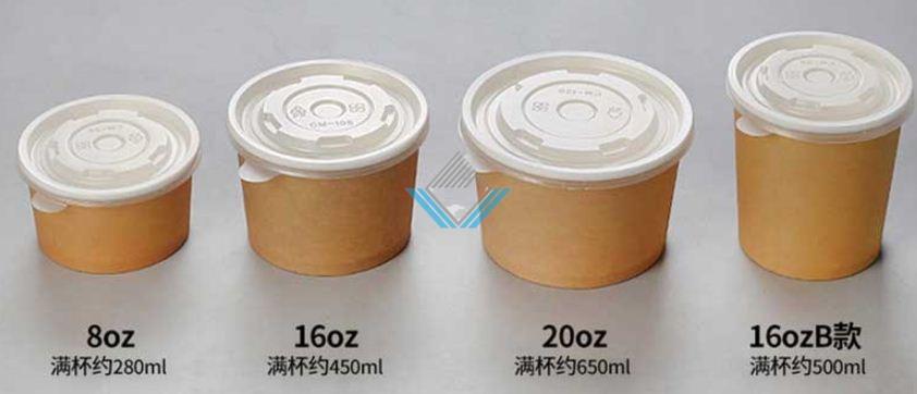 máy làm cốc mỳ tôm 2