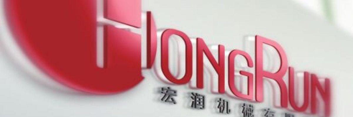 Logo hãng sản xuất